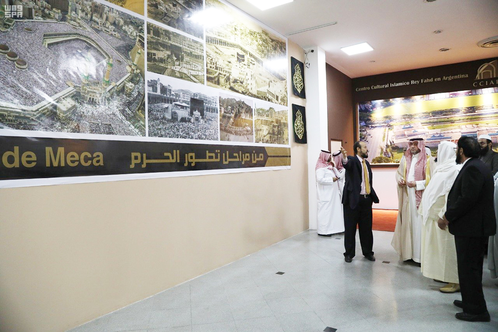 King Fahd cultural center introduces  Islamic history, civilization in Argentina