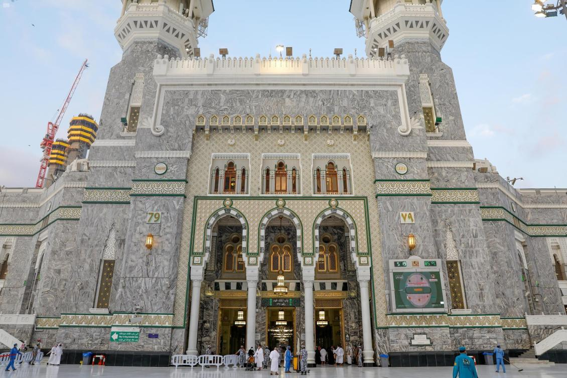 Saudi Arabia launches $270m company to develop the holy sites
