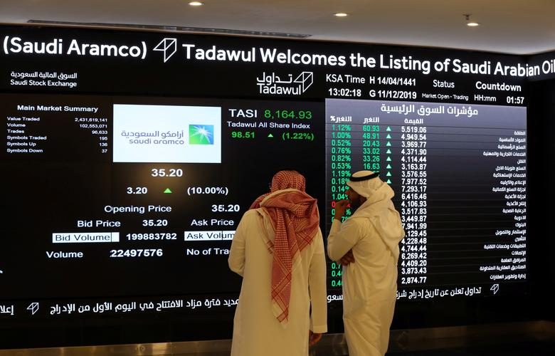 Saudi support fund to provide economic stimulus for Tadawul-listed companies