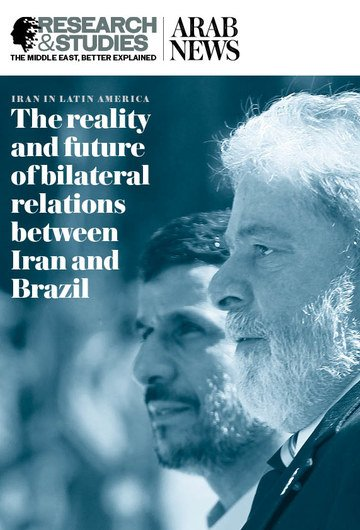 The reality and future of bilateral relations between Iran and Brazil