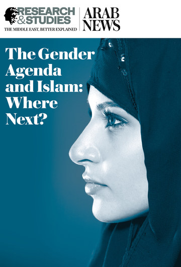 The Gender Agenda and Islam: Where Next?