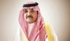 Prince Mishaal bin Majed appointed adviser to the king