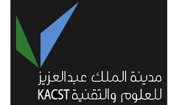KACST, MODON sign pact for incubator program