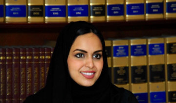 Female lawyers in Saudi courts: 'We are equal to male counterparts'