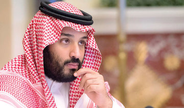 Deputy crown prince tops list of 10 most influential figures in oil and gas shipping