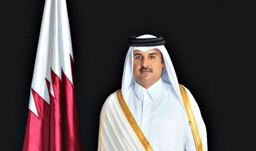 Pro-Iran, pro-terror group's comments attributed to Qatari Emir sparks GCC outrage