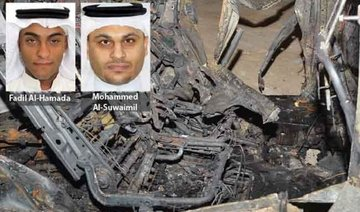 Saudis killed in car blast 'wanted' for police murders: Interior Ministry