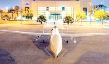 First stage of Saudi drone factory complete: KACST