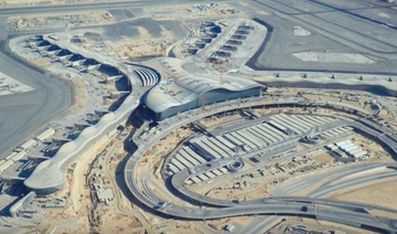 Abu Dhabi's Midfield airport terminal to open by Q4 2019