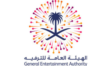 Saudi entertainment authority sets regulations for female performers in family shows