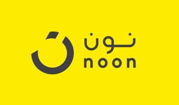 Saudi online retail market heats up with Noon.com launch