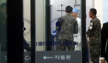 Wounded North Korean defector transferred to South Korean military hospital