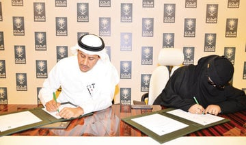 MODON signs MoU to enable SMEs within industrial cities in Jazan
