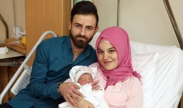 Austrian president defends country's New Year baby from Islamophobic abuse