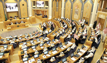 Saudi Shoura Council to vote on change to labor laws