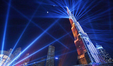 Dubai's Burj Khalifa to mark Chinese New Year with laser show