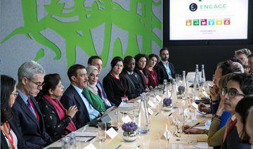 IDB launches digital platform for sustainable development