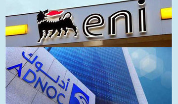 UAE's ADNOC says awards Italy's Eni stakes in new oil concessions