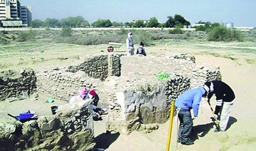Archaeological finds reflect Saudi Arabia's rich heritage