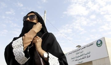 Saudi law clamps down on all forms of harassment
