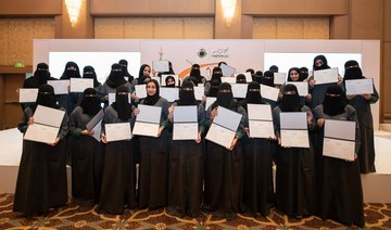 Saudi Arabian female accident inspectors gear up ahead of lifting of driving ban