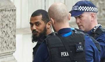 Taliban bomb-maker convicted of UK terrorism plot against MPs, police