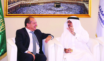 Establishment of new commission set to boost development in Makkah