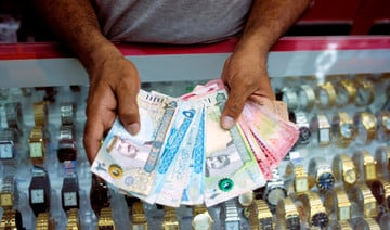 Bahrain government rejects parliament's subsidy reform plan