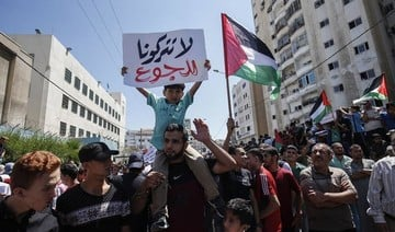 Palestinians slam reported US plan to weaken refugee agency