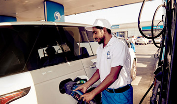 ADNOC Distribution reports 18% rise in first-half profit