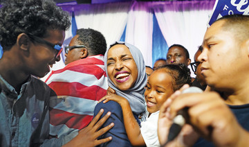 First Somali-American poised to become Congress member