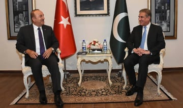 Turkish Foreign Minister arrives in Pakistan