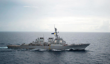 Chinese destroyer extremely close to American warship: US