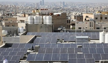 With green mosques and schools, Amman pushes for zero emissions