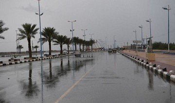 Saudi weather officials warn of heavy rain across several regions in the Kingdom