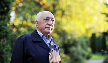 Ankara requests extradition of Gulen, 83 others