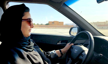 Saudi student leads new wave of female Uber drivers