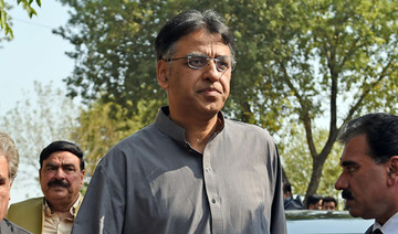 Dawn: No panic over IMF bailout package — Asad