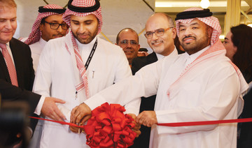 First cinema in Jeddah opens