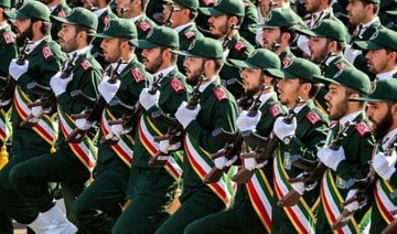 'The outlaw regime': Trump officially declares Revolutionary Guards a terrorist organization
