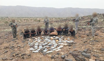 Saudi Border Guards thwart attempts to smuggle cannabis