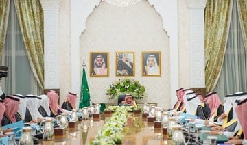 Saudi Arabia and Iraq to discuss security cooperation agreement