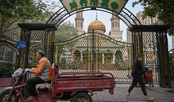 US bars Chinese officials for crackdown on Muslim minorities