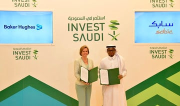Saudi Basic Industries Corp. signs 3 investment deals with global partners