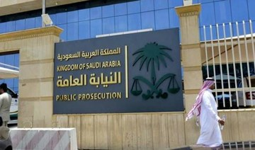 Five Saudi officials accused of corruption sentenced to jail, fined SR9m