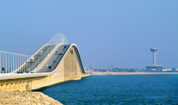 MoU signed to raise efficiency at King Fahd Causeway