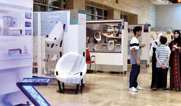 Saudi students showcase pioneering inventions