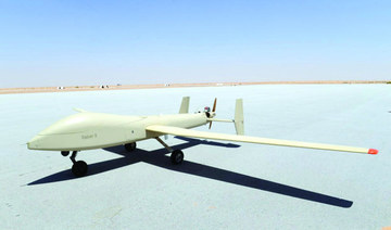 Saudi technology city developing drones