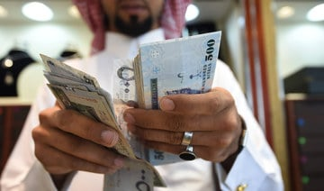 Saudi banks' crackdown on financial fraud sees big fall in cases