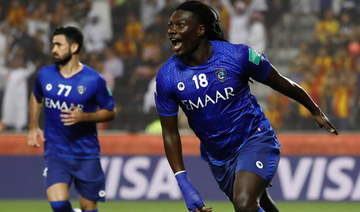 Al-Hilal knock out Africa's Esperance de Tunis in FIFA Club World Cup
